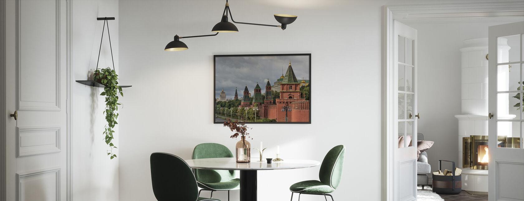Moskovan Kremlin linnoitetut muurit - Kehystetty kuva - Keittiö