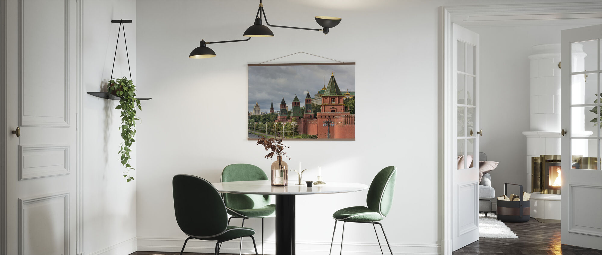 The Fortified Walls of Moscow Kremlin - Poster - Kitchen