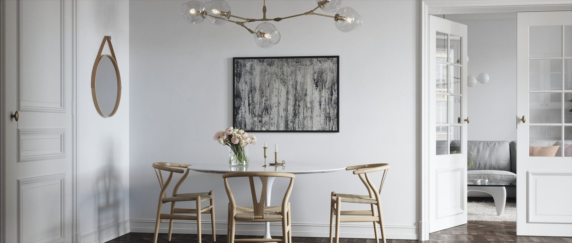 Black Cement Wall - Framed print - Kitchen