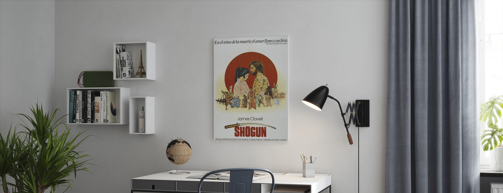 Argentinan Movie Poster Shogun - Canvas print - Office
