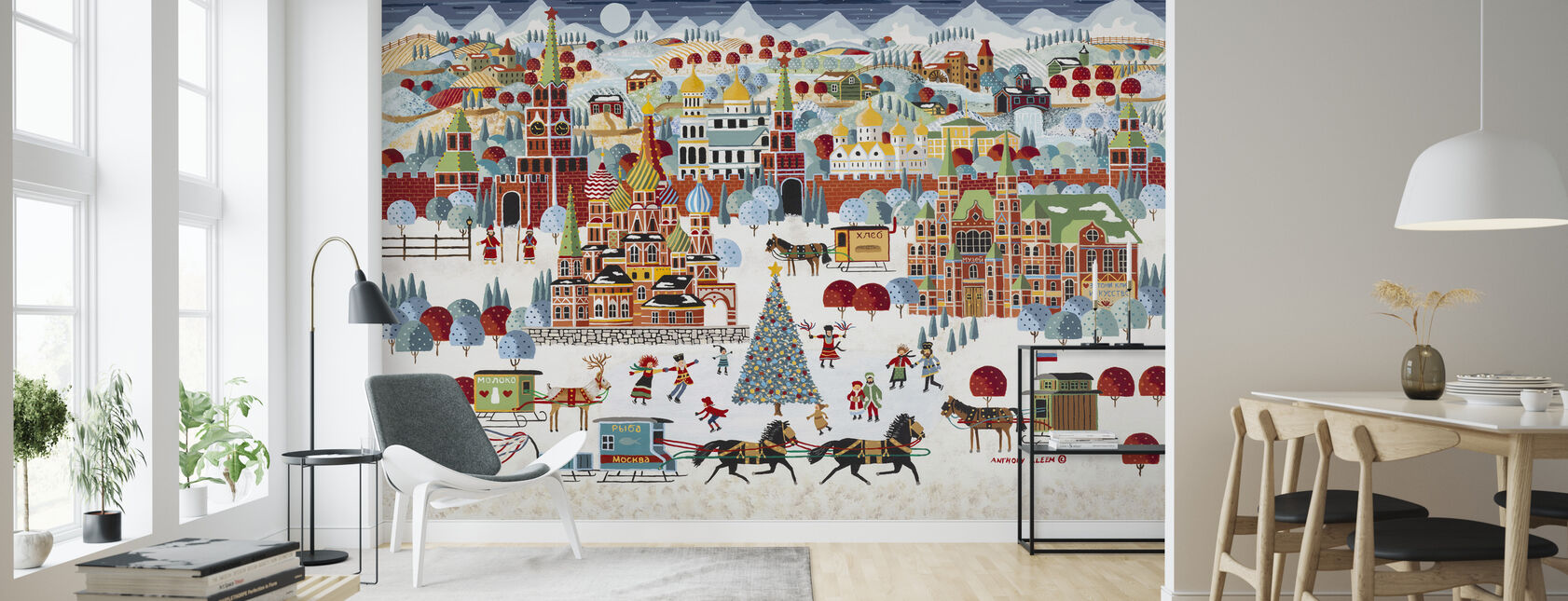 Moscow Christmas - Wallpaper - Living Room