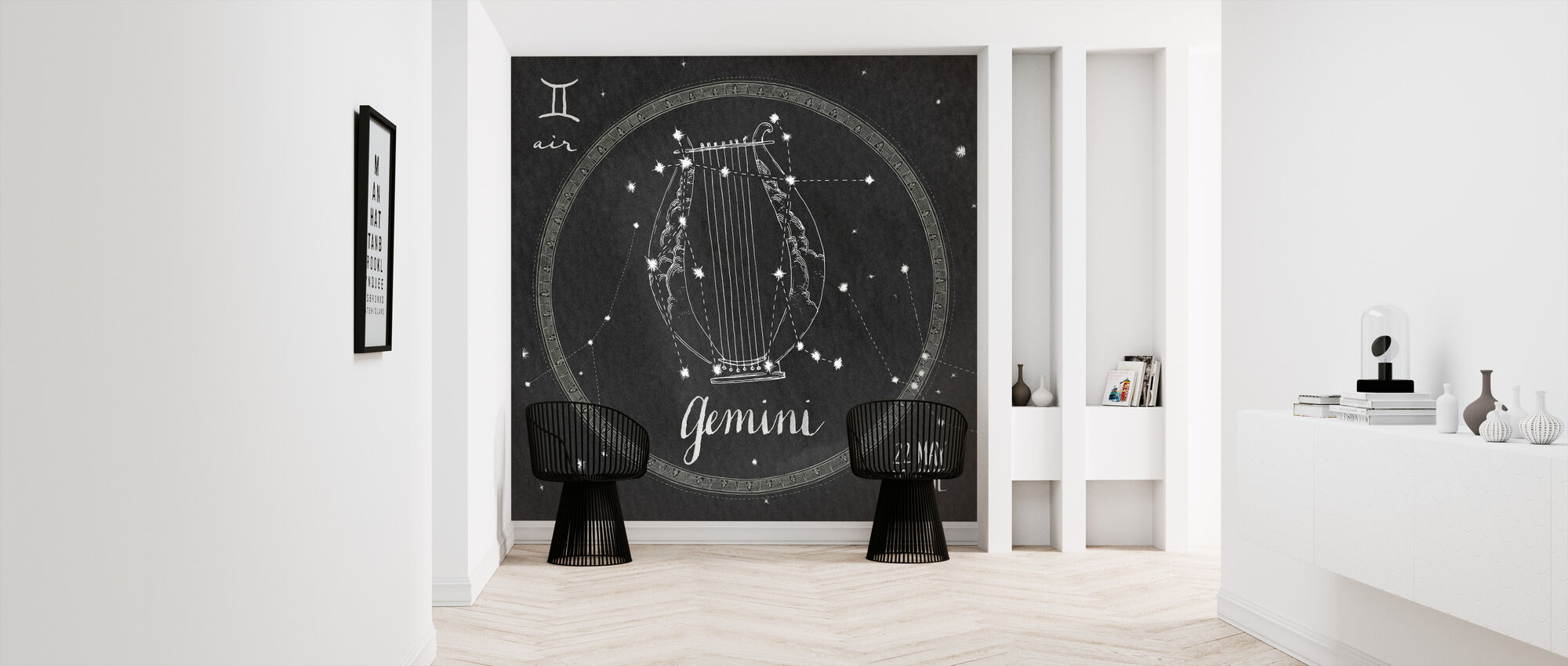 Natt Sky Gemini - Tapet - Hall