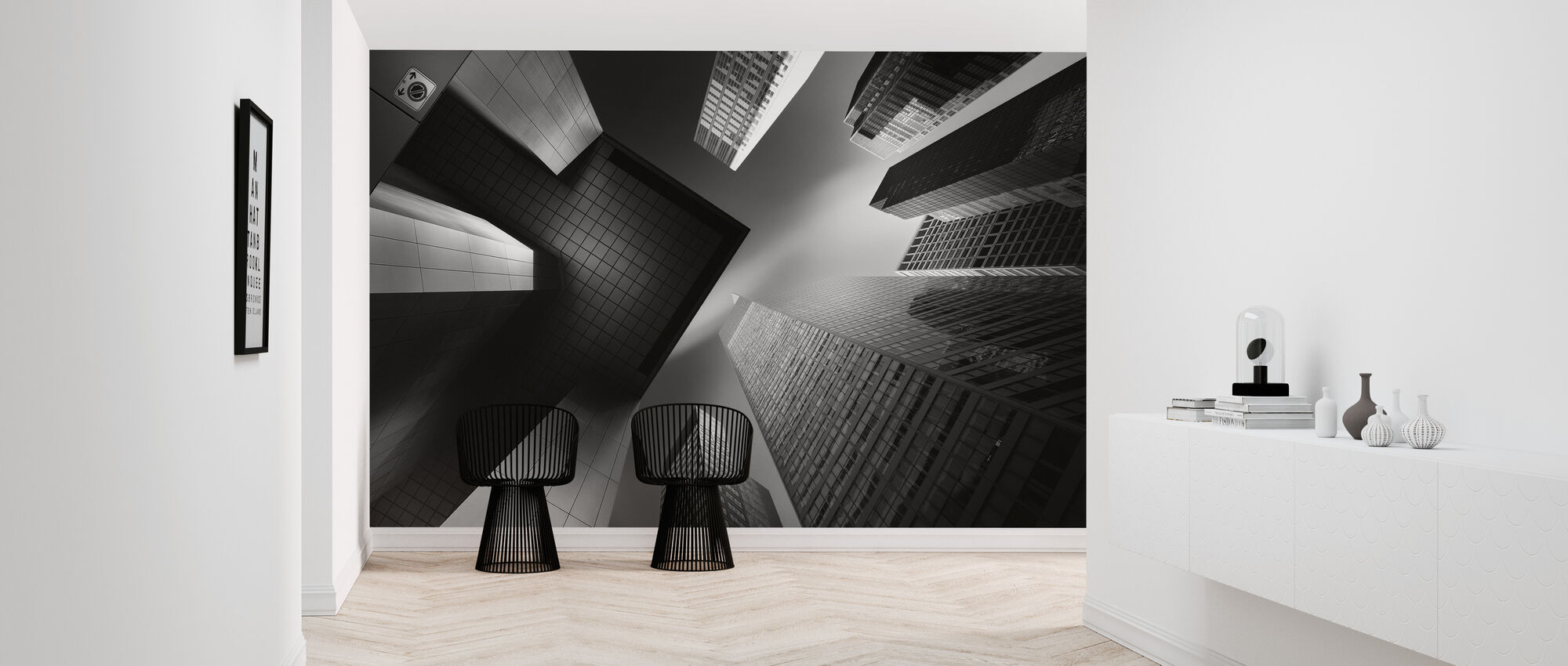 The Portal for Pillar Agmina - Wallpaper - Hallway