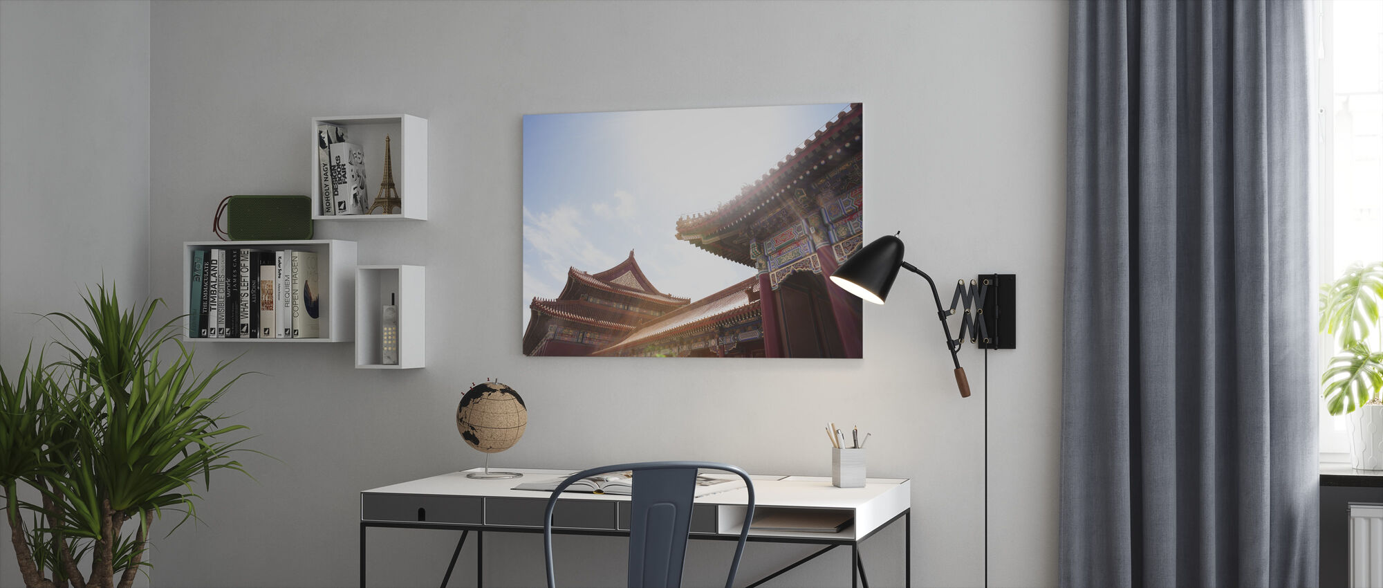 Bejing Buildings - Canvas print - Office