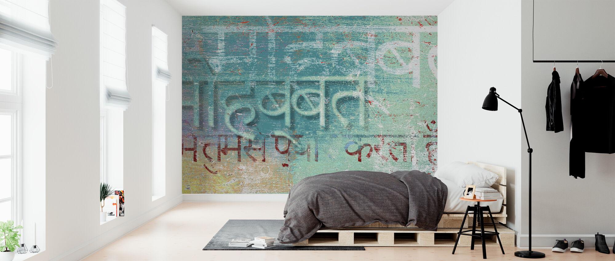 Hindi Abstract - Wallpaper - Bedroom