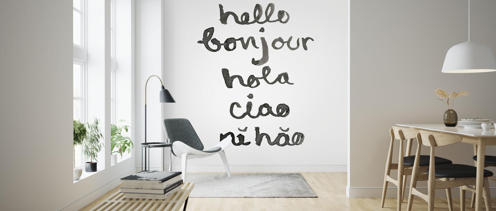 Hello Hello Hello - Wallpaper - Living Room