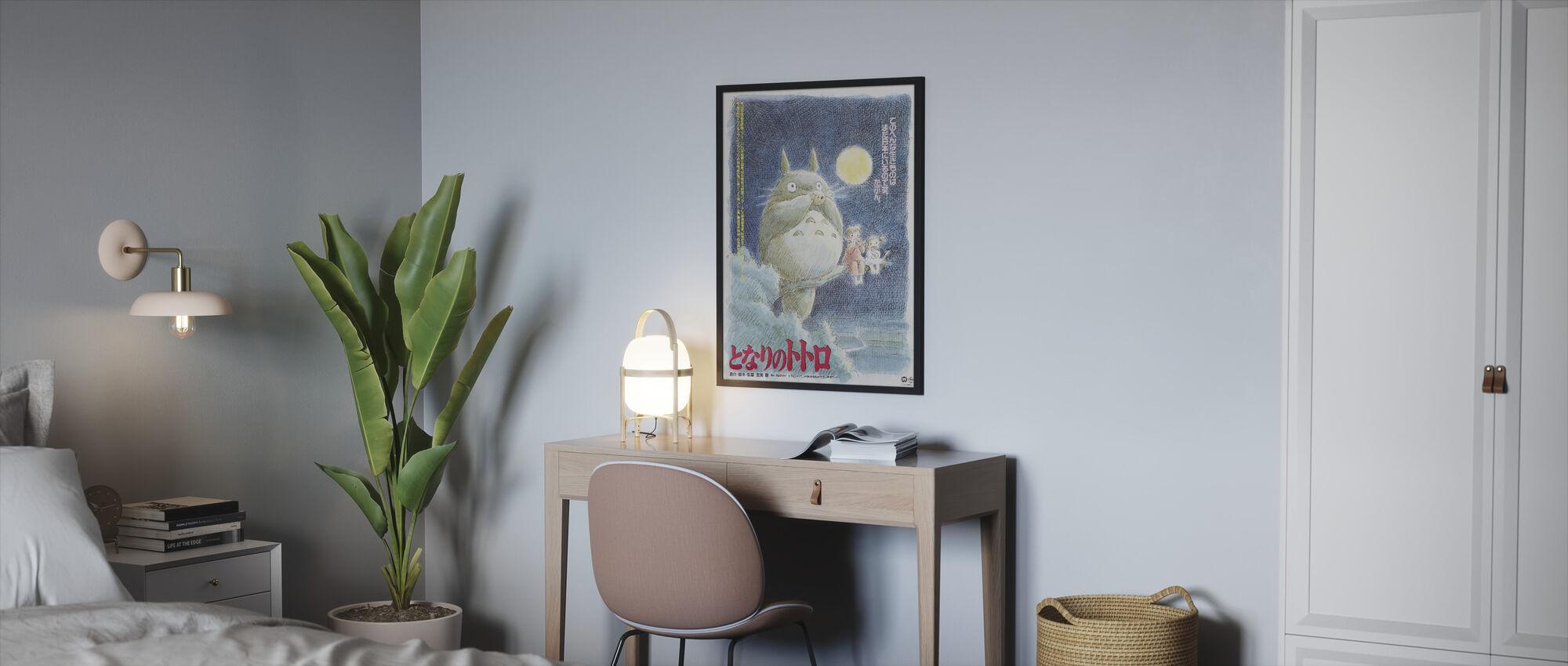 Min nabo Totoro - Innrammet bilde - Soverom
