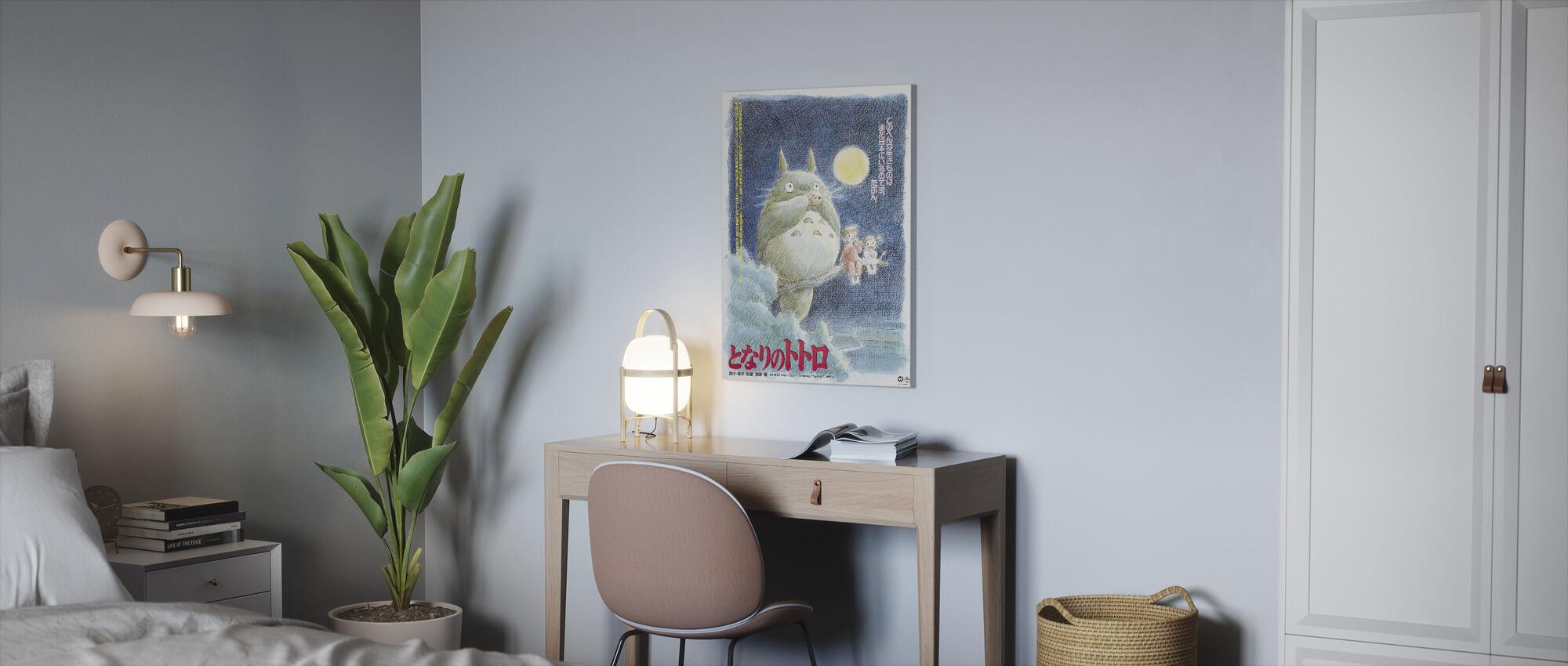 My Neighbor Totoro - Canvas print - Office