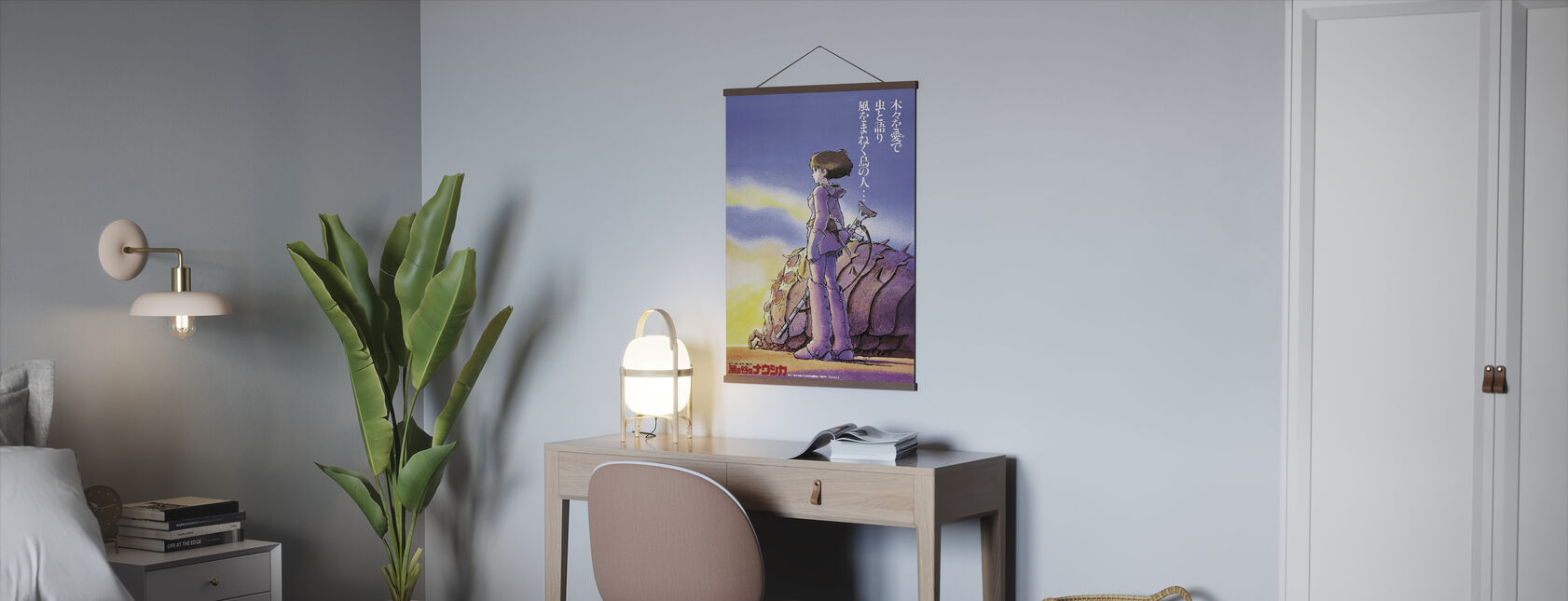 Warriors of the Wind - Poster - Office