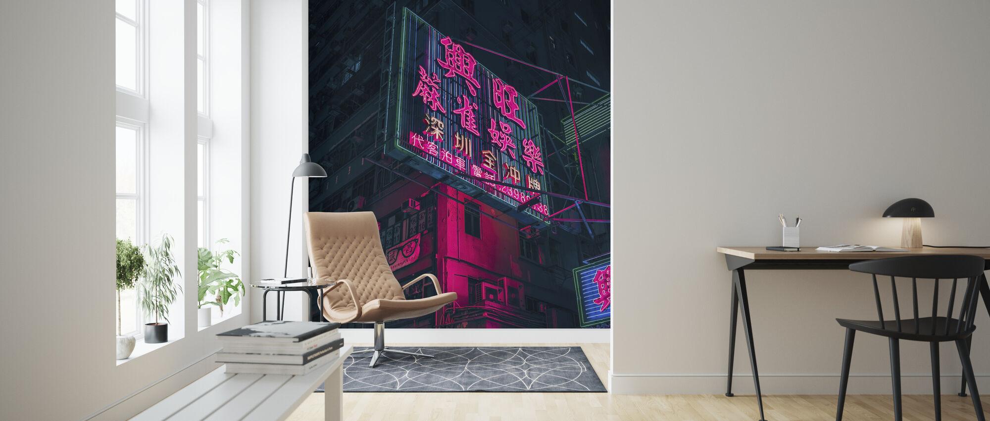 Japanese Aesthetic - Wallpaper - Living Room