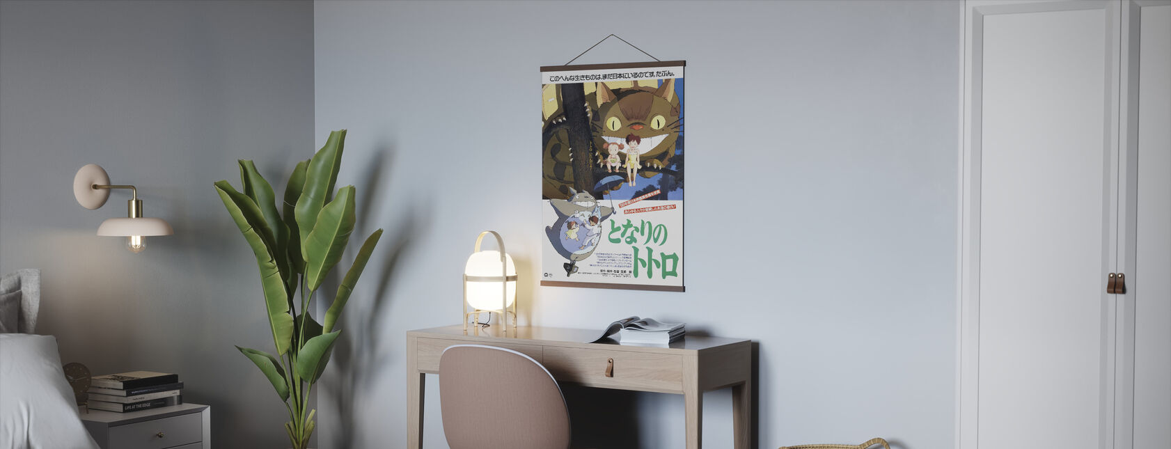 Min nabo Totoro - Plakat - Kontor