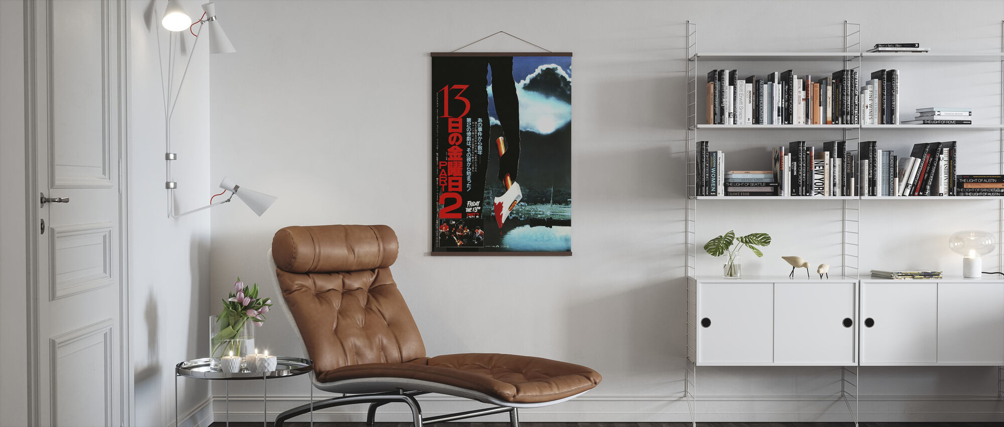 Friday the 13th Part 2 - Poster - Living Room