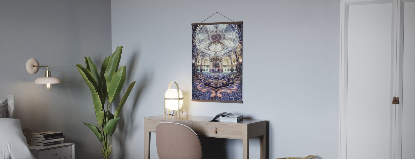 Rome Great Mosque - Poster - Office